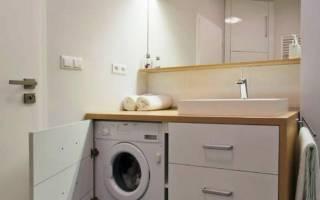 Как разместить раковину и стиральную машину в маленькой ванной