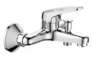Смеситель для ванны хайба