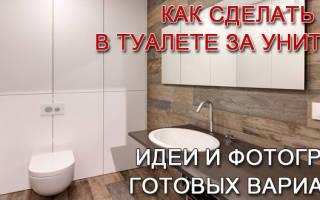 Как сделать шкаф в туалете за унитазом своими руками